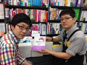 書泉ブックタワー秋葉原店